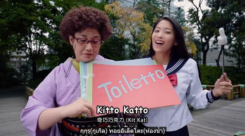 ภาษาญี่ปุ่นง่ายๆ ก่อนไปโตเกียวโอลิมปิก2020