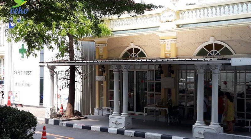 ชวนทำบุญ โรงพยาบาลจุฬาลงกรณ์ สภากาชาดไทย